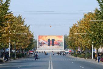 Khám Phá Đất Nước Bí Ẩn Triều Tiên ( Bình Nhưỡng – Khai Thành – Dmz) 4 Sao